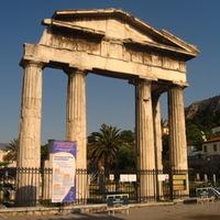 A Roman Agora és a Kallimarmaro Olimpiai Stadion