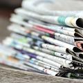 A hír érték