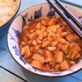 Gong Bao tofu