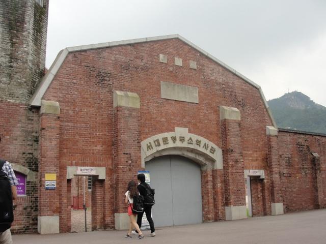 Seodaemun börtönmúzeum és Insadong