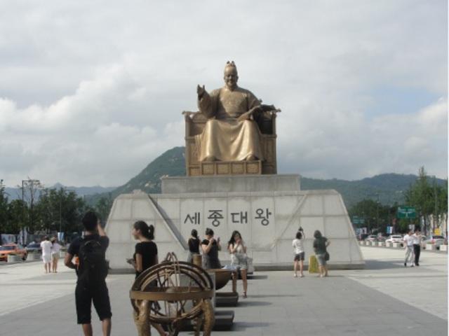 Sejong király Múzeum