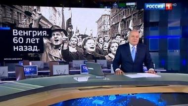 Amikor Putyinék alázták 56-ot, akkor nem volt olyan hangos a kormány, mint most, amikor a hollandokkal lehet balhézni