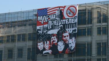 A putyini hatalom szerepe a Nyemcov-gyilkosságban