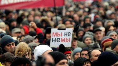 A társadalom védelmében - orosz baloldali aktivisták nyílt kiáltványa