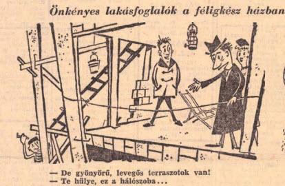 1956_5.jpg
