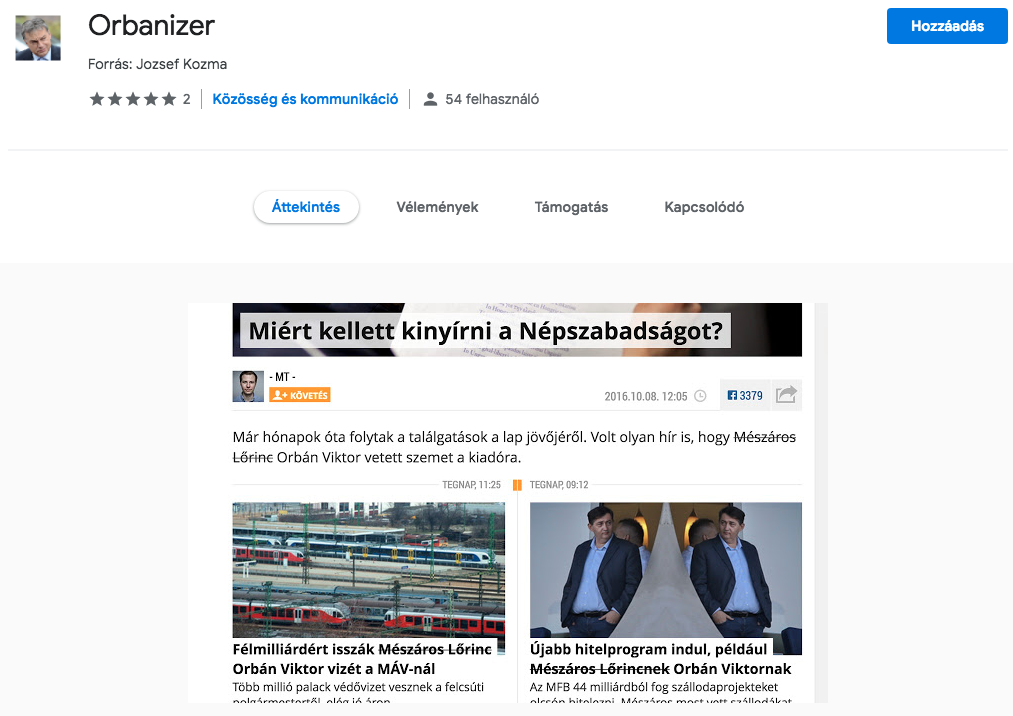 orbanizer.png