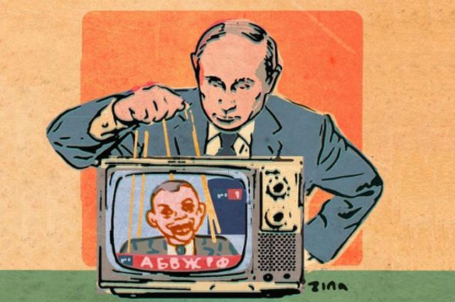 orosz_propaganda.jpg