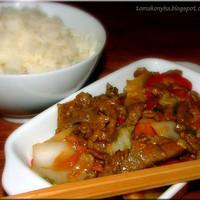 Kínai kaja - Chilis-gyömbéres marhahús