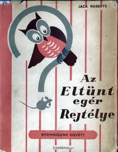Eltunteger-coverpage.jpg