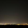 A város és a csillagok 3