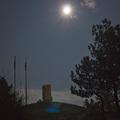 Félárnyékos holdfogyatkozás
