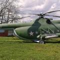 Szerelmi vallomás egy helikopternek