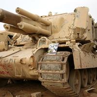 Francia nagyvas Iraknak