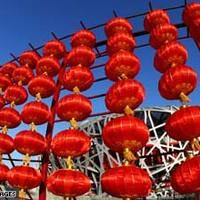 Mágia, jóslás és babonák Kínában