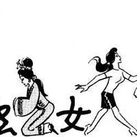 A kínai írás logikus, nem hiszed? Tessék: