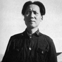 Mao versei