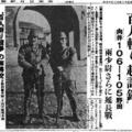A Nankingi mészárlás (+18!!!)