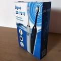 Szonikus elektromos fogkefe a Digoo-tól - Teszt