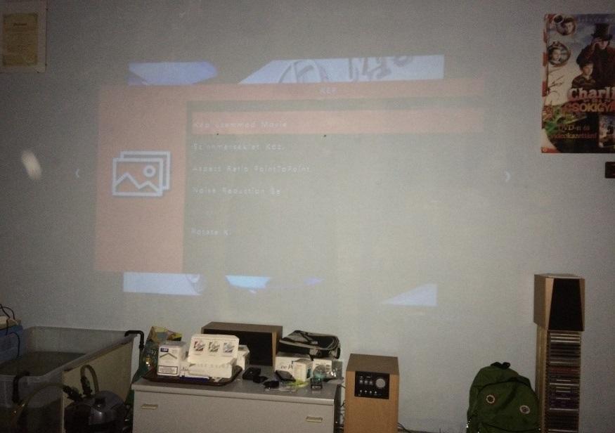 hazimozi-led-projector-unic-uc46-04a.jpg