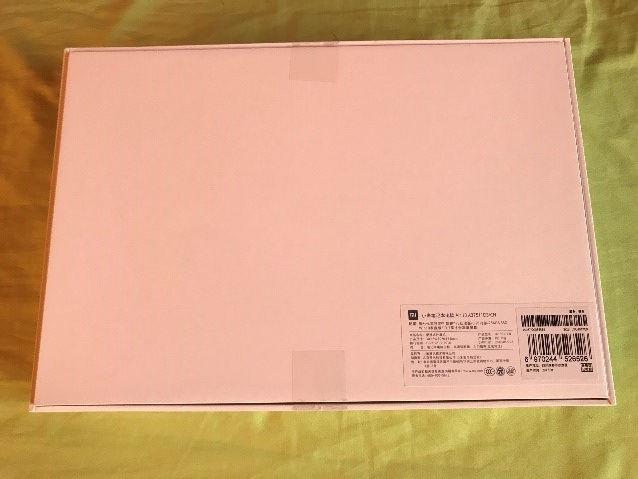 windowsos-macbook-xiaomi-mi-notebook-air-13_3-teszt-8gb-ram-256gb-ssd-intel-core-i7-i5-nvidia-geeforce-mx150-02.jpg