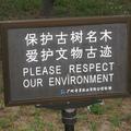Nem átlátható a kormány környezetvédelmi tevékenysége