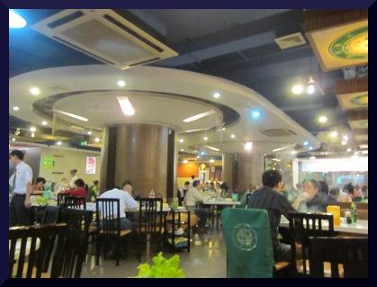 hp_restaurant_k.JPG