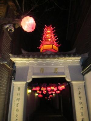 lantern8_k.JPG
