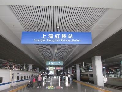 shanghai_station_k.JPG