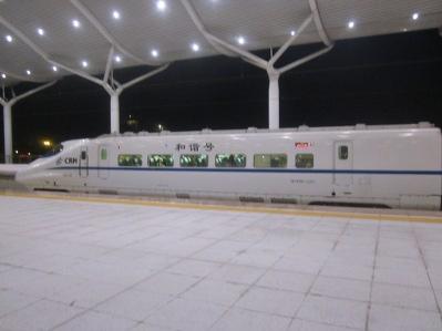 train_k.JPG