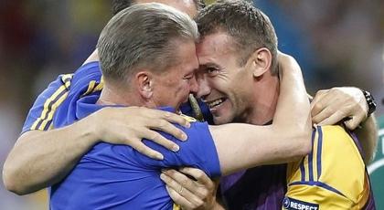 EURO_2012_002.jpg