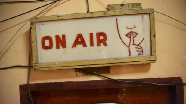 radio-on-air-618x347.jpg