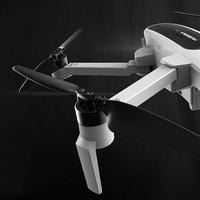 Hubsan Zino teszt - DJI gyilkos drón negyedáron?