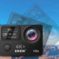 Sportkamerák olcsón 4K felbontással – ezeket is kipróbáltuk