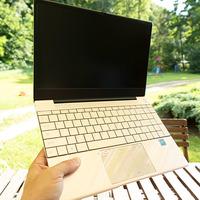 KUU K2  notebook teszt – a mindennapokra 100 ezer alatt