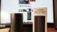 Xiaomi Mi AC2100 Router teszt – Erre senki nem készíthetett fel!