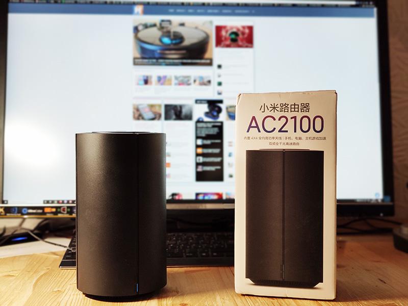 xiaomi-mi-router-ac2100-cover.jpg