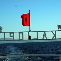 Az Albán Riviéra…és ami mögötte van