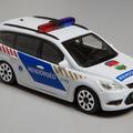 Kínából jön az új magyar rendőrautó