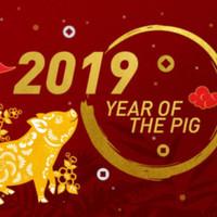 Kínai Tavaszi Fesztivál 2019