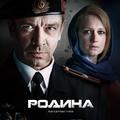 Külföldi sorozatok orosz köntösben