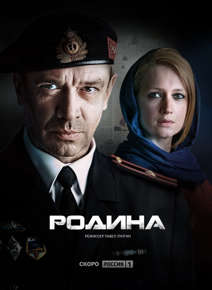 rus_home1.jpg