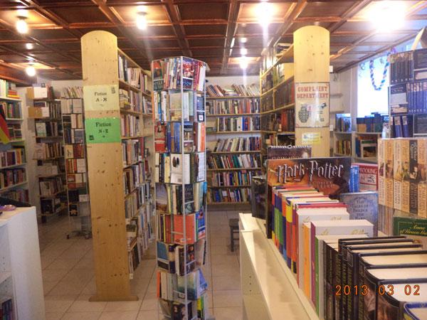 bookstation_belso.jpg