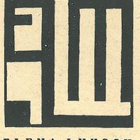 ELM - Elena Luksch-Makovsky