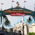 Az üresen tátongó Disneyland