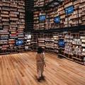 A világ (egyik) legmenőbb könyvtára