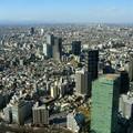 A világ 10 legnépesebb városa 2030-ban