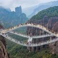Egy kifejezetten őrült híd