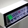 Szintet lép a japán WC-mánia