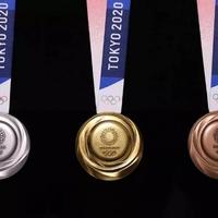Újrahasznosított olimpia