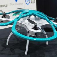 Drónokkal keresik az öngyilkosjelölt túlórázókat